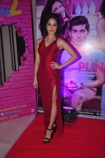 Nushrat Bharucha at Pyaar Ka Punchnama 2 success bash in Mumbai on 28th Oct 2015 (57)_5631d2b72624b.JPG