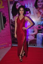Nushrat Bharucha at Pyaar Ka Punchnama 2 success bash in Mumbai on 28th Oct 2015 (58)_5631d2b7dc7b6.JPG