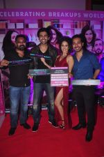 Nushrat Bharucha, Kartik Aaryan  at Pyaar Ka Punchnama 2 success bash in Mumbai on 28th Oct 2015 (1)_5631d2b8a1f56.JPG