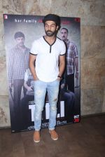 Raj Kumar Yadav at Titli Screening on 28th Oct 2015