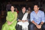 Sachin tendulkar, Anjali Tendulkar at book launch in Mumbai on 28th Oct 2015 (15)_5631d1f39d7c2.JPG