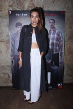 at Titli Screening on 28th Oct 2015