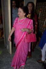 kokilben ambani at bhagvad gita launch on 28th Oct 2015 (11)_5631d5438a75a.JPG