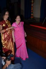 kokilben ambani at bhagvad gita launch on 28th Oct 2015 (13)_5631d546da5ae.JPG