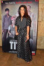 Konkona Sen Sharma at Ranvir Shorey screening for Titli on 29th Oct 2015 (348)_563356448d96c.jpg