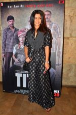 Konkona Sen Sharma at Ranvir Shorey screening for Titli on 29th Oct 2015 (349)_5633564596b5e.jpg