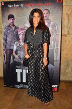 Konkona Sen Sharma at Ranvir Shorey screening for Titli on 29th Oct 2015 (350)_563356469bcd9.jpg