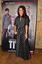 Konkona Sen Sharma at Ranvir Shorey screening for Titli on 29th Oct 2015 (353)_56335649aed13.jpg