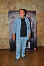 Lalit Behl at Ranvir Shorey screening for Titli on 29th Oct 2015 (269)_56335618c4ae2.jpg