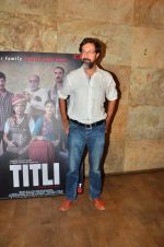 Rajat Kapoor at Ranvir Shorey screening for Titli on 29th Oct 2015 (367)_563355f2e9aa1.jpg