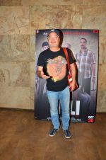 Vinay Pathak at Ranvir Shorey screening for Titli on 29th Oct 2015 (393)_563355310a793.jpg