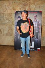 Vinay Pathak at Ranvir Shorey screening for Titli on 29th Oct 2015 (394)_56335531d7168.jpg