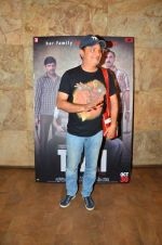 Vinay Pathak at Ranvir Shorey screening for Titli on 29th Oct 2015 (396)_563355336af59.jpg