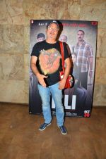 Vinay Pathak at Ranvir Shorey screening for Titli on 29th Oct 2015 (400)_56335536e1685.jpg