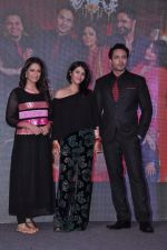 Ekta Kapoor, Mona Singh launches her new serial pyaar ko ho jaane do on 30th Oct 2015