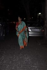 Kiran Rao at Karva chauth celebrations at Anil Kapoors residence on 30th Oct 2015