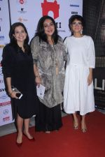 Kiran Rao on day 2 of MAMI Film Festival on 30th Oct 2015