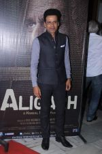 Manoj Bajpai on day 2 of MAMI Film Festival on 30th Oct 2015