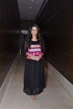 Mona Singh at the launch of new serial pyaar ko ho jaane do on 30th Oct 2015 (7)_56349adbcfd0a.JPG
