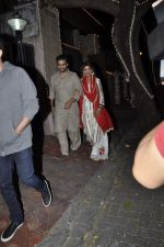 Shilpa Shetty, Raj Kundra at Karva chauth celebrations at Anil Kapoors residence on 30th Oct 2015