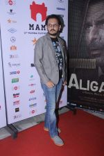 on day 2 of MAMI Film Festival on 30th Oct 2015