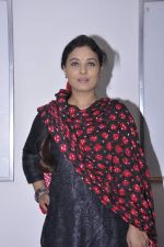 Sharbani Mukherjee at Movie screening at Sunny Super Sound on 31st Oct 2015