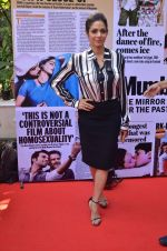Sridevi on day 3 of MAMI Film Festival on 31st Oct 2015