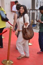 on day 3 of MAMI Film Festival on 31st Oct 2015