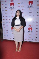 at MAMI screening on 1st Nov 2015 (13)_56370805afabf.JPG