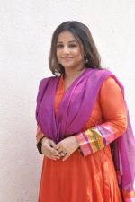 Vidya Balan arrives for MAMI screening on 2nd Nov 2015
