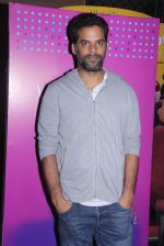 Vikramaditya Motwane_s screening for mami in PVR on 2nd Nov 2015 (15)_56385b7cd32e0.JPG