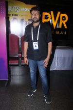 at Vikramaditya Motwane_s screening for mami in PVR on 2nd Nov 2015 (21)_56385b5e4fcbf.JPG
