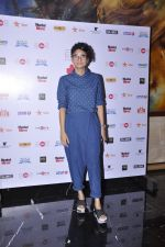 Kiran Rao at 17th Mumbai Film Festival brunch on 3rd Nov 2015