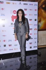 Krishika Lulla at 17th Mumbai Film Festival brunch on 3rd Nov 2015