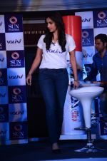 Sania Mirza at Volini press meet on 3rd Nov 2015 (75)_5639c47097706.JPG