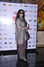 Shabana Azmi at 17th Mumbai Film Festival brunch on 3rd Nov 2015