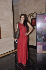 Sona Mohapatra at 17th Mumbai Film Festival brunch on 3rd Nov 2015