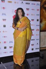 Vidya Balan at 17th Mumbai Film Festival brunch on 3rd Nov 2015