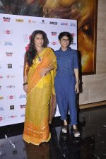 Vidya Balan, Kiran Rao at 17th Mumbai Film Festival brunch on 3rd Nov 2015