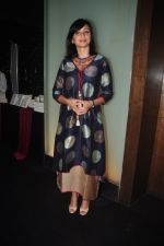 Gauri Tejwani at chef rakhee vaswani