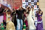 Salman Khan, Sonam Kapoor promote Prem Ratan Dhan Payo at Noida on 4th Nov 2015