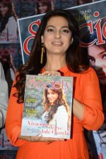 Juhi Chawla at society mag cover launch on 5th Nov 2015 (14)_563c98a90e600.JPG