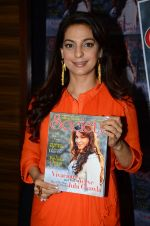 Juhi Chawla at society mag cover launch on 5th Nov 2015 (27)_563c98bc0a910.JPG