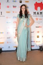 Kalki Koechlin at MAMI Closing ceremony on 5th Nov 2015