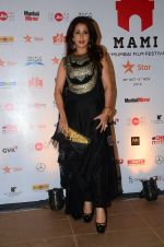 Krishika Lulla at MAMI Closing ceremony on 5th Nov 2015