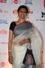 Nandita Das at MAMI Closing ceremony on 5th Nov 2015