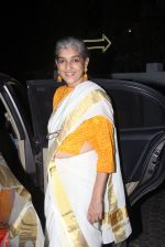 Ratna Pathak Shah snapped at Prithvi on 5th Nov 2015 (24)_563c99c74de69.JPG