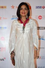 Sandhya Mridul at MAMI Closing ceremony on 5th Nov 2015