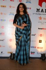 Tisca Chopra at MAMI Closing ceremony on 5th Nov 2015