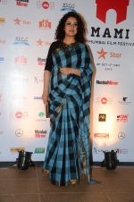Tisca Chopra at MAMI Closing ceremony on 5th Nov 2015 (73)_563ca57c6823c.JPG